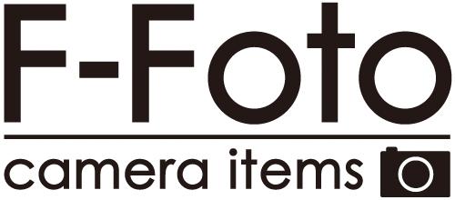 シューカバー、レンズフード・カメラ用品(備品・付属品)の通販紹介はF-Foto!
